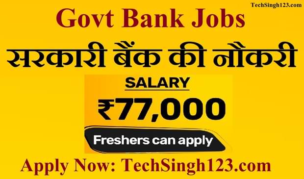 PNB Vacancy PNB भर्ती पंजाब नेशनल बैंक भर्ती PNB Recruitment