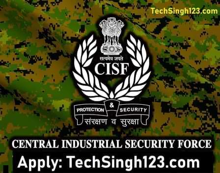 CISF Bharti CISF भर्ती केंद्रीय औद्योगिक सुरक्षा बल भर्ती