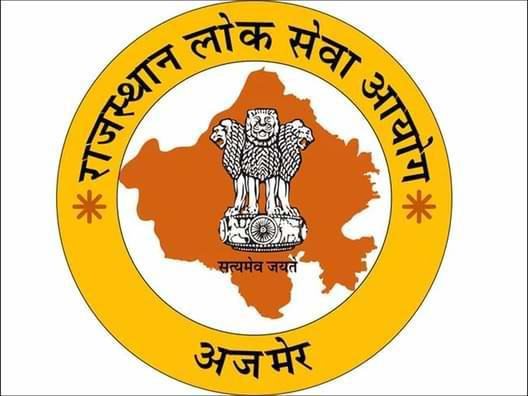 RPSC SI Recruitment राजस्थान पुलिस भर्ती RPSC SI Bharti RPSC SI भर्ती