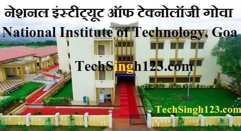 National Institute of Technology Recruitment NIT गोवा भर्ती