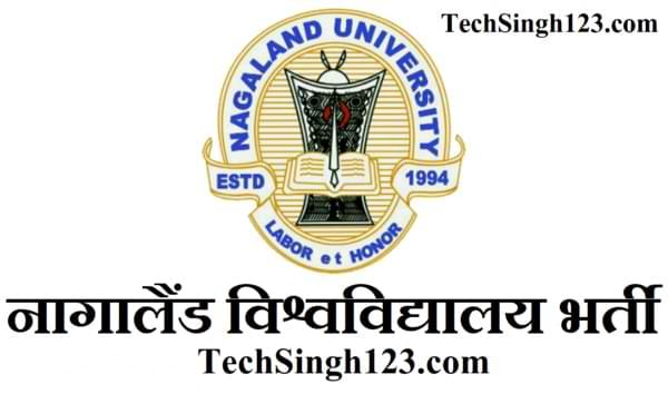 Nagaland University Recruitment नागालैंड विश्वविद्यालय भर्ती Nagaland University Jobs