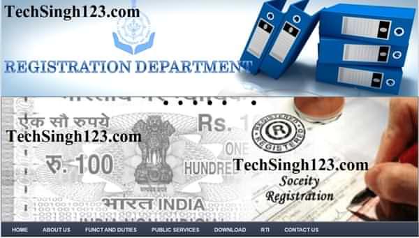Goa Registration Department Bharti पंजीकरण विभाग गोवा भर्ती गोवा लेखा विभाग भर्ती