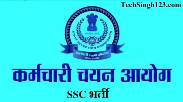 SSC Selection Post Recruitment SSC Recruitment