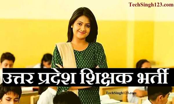 UP Teacher Recruitment UP Teacher Bharti UP Sahayak Shikshak Bharti