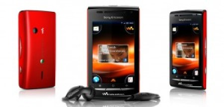 <em>Sony Ericsson W8</em> Walkman mobile Phone Features and Specifications