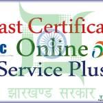 Pragya Kendra Caste Certificate Online Apply Jharkhand