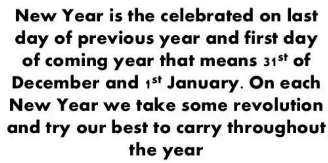 Essay on new year celebration in hindi - 20 lines \'My Home\' Essay ...