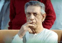 Satyajit Ray Audio Mp3 Collection of Sunday Suspense