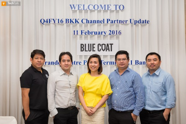 blue_coat_partner_update_2016
