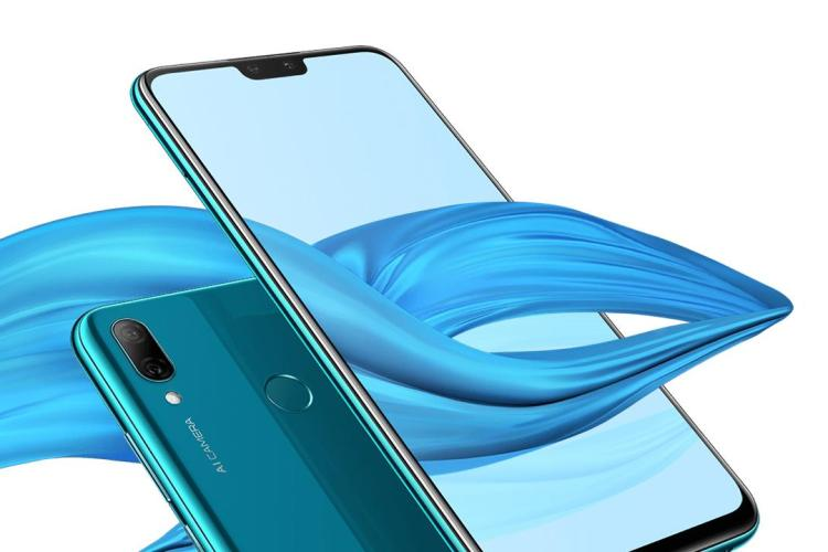 Huawei Y9 2019 Security Update May 2020