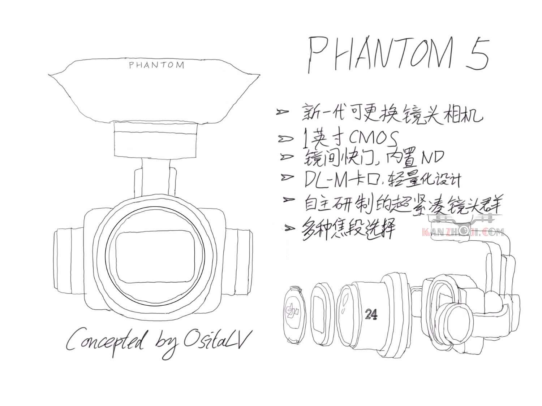 DJI Phantom 5 Drone With Interchangeable Lenses Leaked