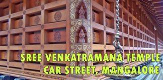 sree-venkatramana-temple-car-street-mangalore