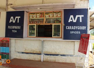 avt-tea-sales-outlet-karadikuzhy