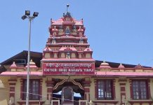 Kudtheri Shree Mahamaya Temple, Car Street, Mangalore