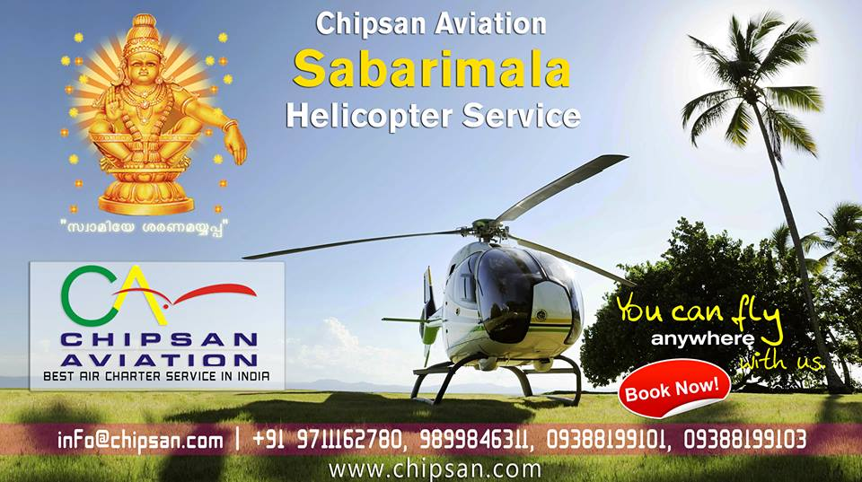 helicopter-service-to-sabarimala