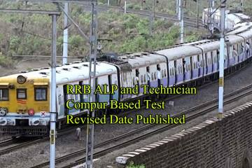 RRB ALP and Technician Computer Based Test CBT3 Revised Date Published