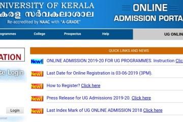 Kerala University Online Admission 2019-2020 for UG programmes started.