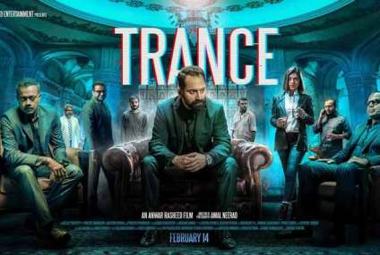 'Trance', Malayalam Movie stream on Amazon Prime Video from today