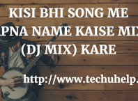 DJ SONGS