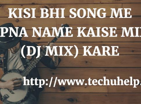 DJ SONGS