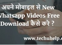 hatsapp Videos Free Download kaise kare 1