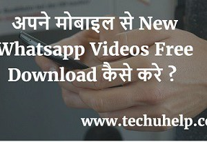 hatsapp Videos Free Download kaise kare 1