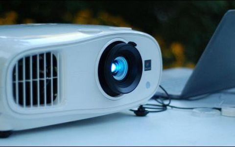 Projector Rental