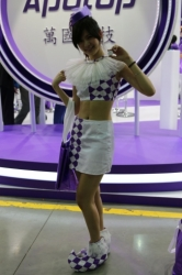 Computex2014-Booth-babes-P105