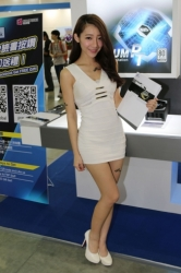 Computex2014-Booth-babes-P110