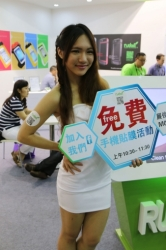 Computex2014-Booth-BabesP227