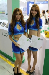 Computex2014-Booth-BabesP252