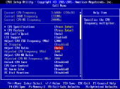 The BIOS CPU settings screen