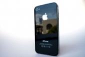 199741-iphone4-unbox-4_listing