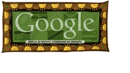 Google East african page