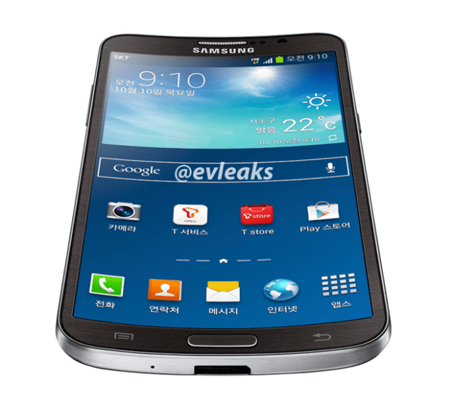 Galaxy Round curved Samsung device leaks 1