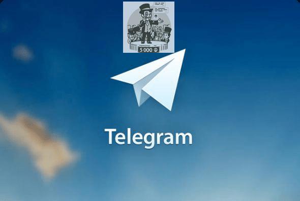 Telegram messenger supergroups