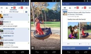 Facebook lite featured image