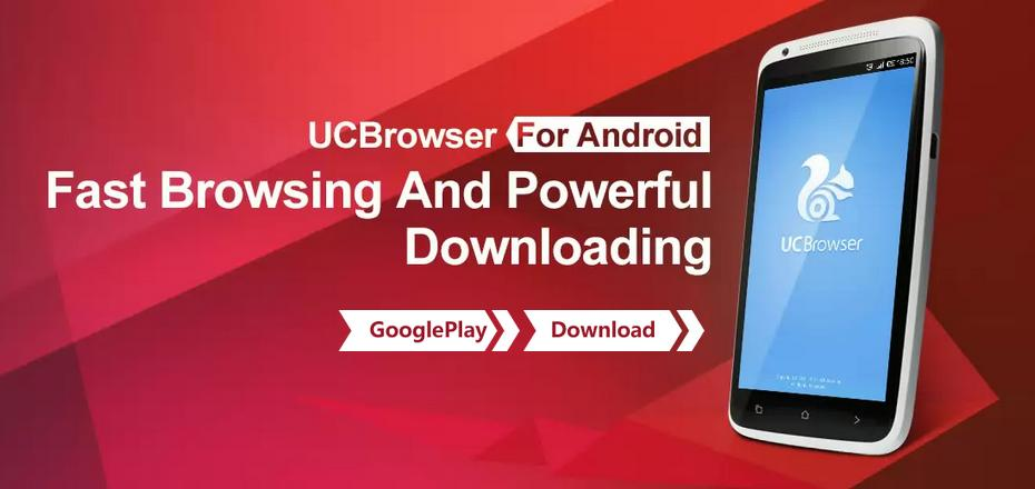 uc browser fast download for android apk