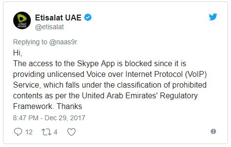 How To Unblock And Use Skype In UAE, Dubai, Muscat With This