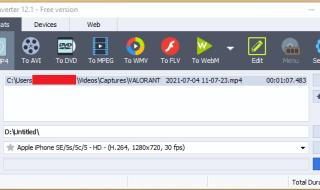 Use AVS Video Converter - 1