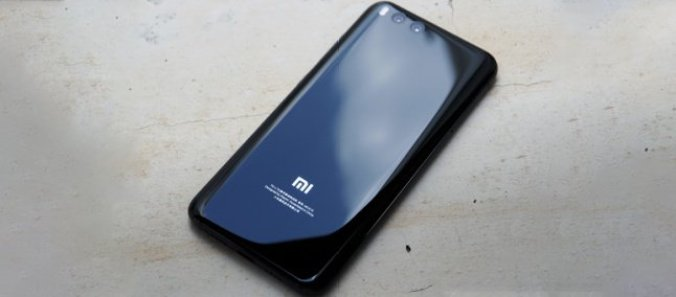 Another accessory of 'Xiaomi Mi 6 Plus' leaks