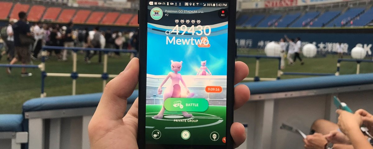 Mewtwo is finally Available in Pokemon GO - and you will be able to catch it soon