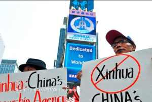 How censorship and internet access works in China