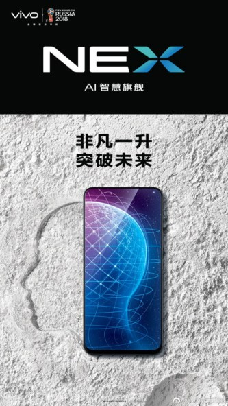 Vivo NEX: new leak