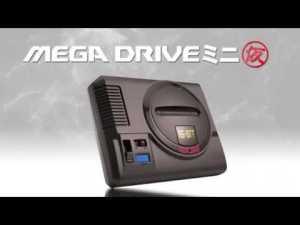 Sega Mega Drive Mini delays its launch in 2019