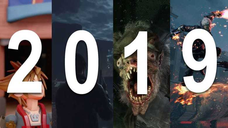 2019-games