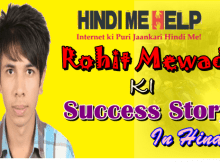 Rohit Mewada
