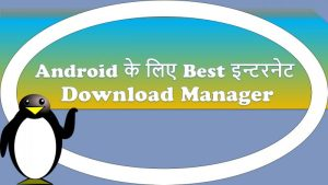 Best Internet Download Manager For Android