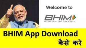 BHIM App Kya Hai | How to Download BHIM App 2016