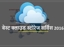 Best Cloud Storage Service Provider